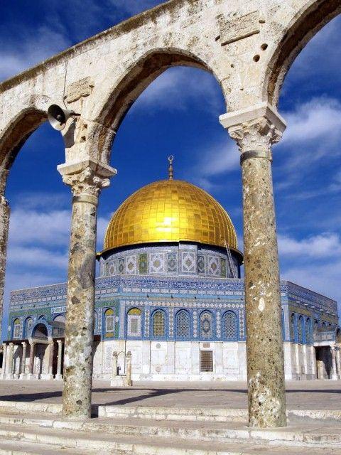 title=Тур в Израиль